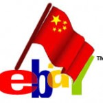 Ebay Flag