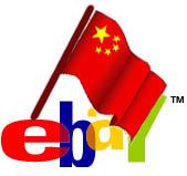 Ebay Flag